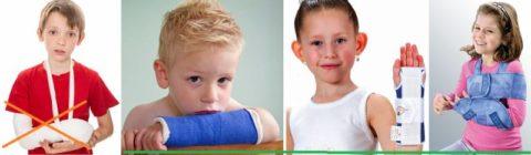 Для фиксации переломов у детей рекомендуют применять не гипс, а современные полимерные материалы