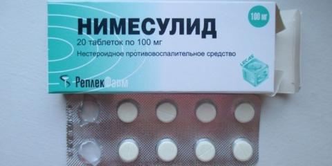 Действующее вещество – C13H12N2O5S (нимесулид)
