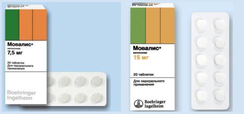 Действующее вещество – мелоксикам (производное энолиевой кислоты)