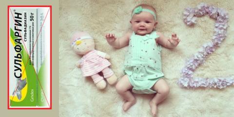Средством с сульфаниламидом Ag нельзя лечить новорожденных и грудничков до 3 месяцев