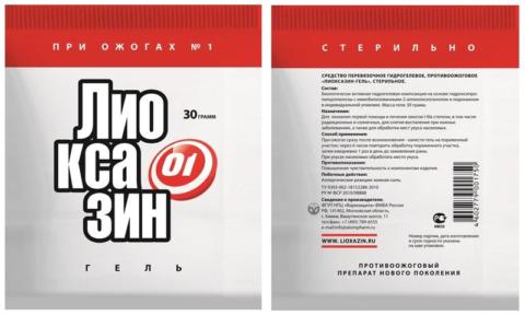 Российская противоожоговая инновация, которая должна быть в каждой домашней аптечке