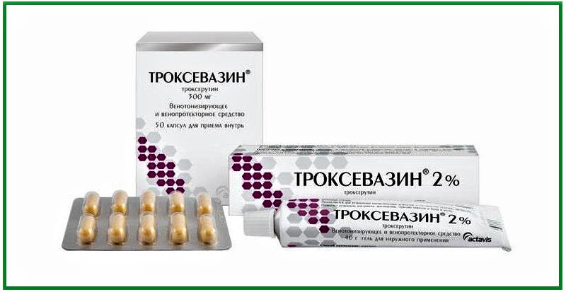 Действующее вещество препаратов Троксевазина — троксерутин (производное рутина)