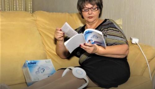 Домашняя магнитотерапия с помощью Алмаг (при ушибах и растяжениях II степени)