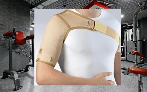 Эластичный бандаж для плеча