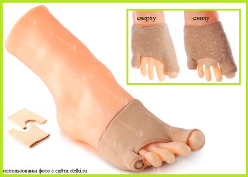 Компрессионная повязка из трикотажа с гелевой защитой мизинца и большого пальца